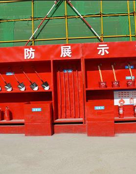 消防救援装备