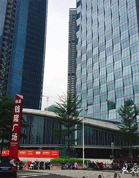 福晟钱隆广场
